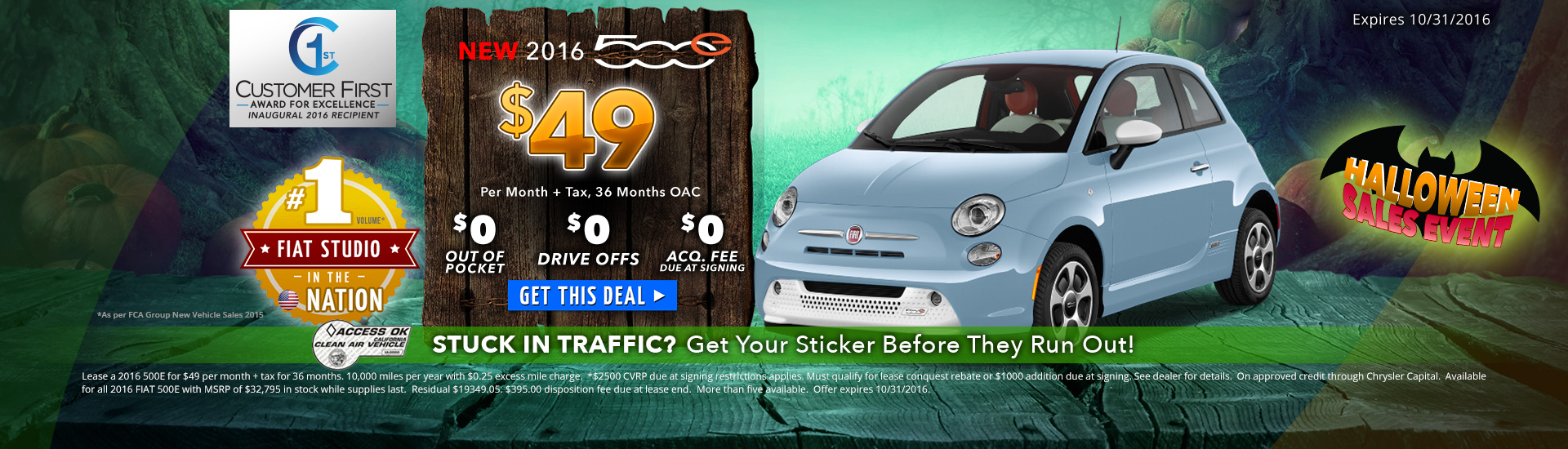 lease a 2016 fiat 500e for 50 month or earn 700 youwheel your car expert. Black Bedroom Furniture Sets. Home Design Ideas
